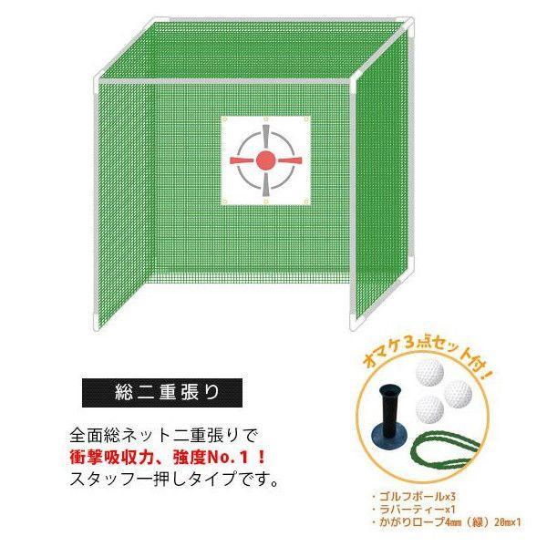 ゴルフ練習用ネット W2.5×D1.8×H2.5 総二重張り [直送品]|igogochi|02