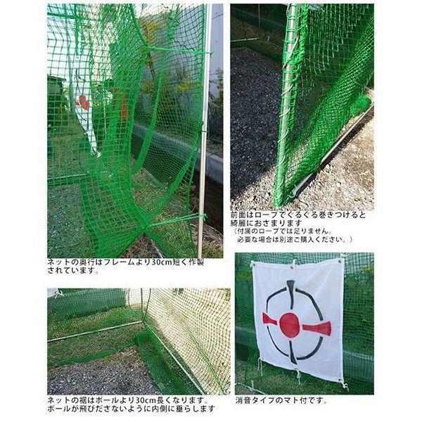 ゴルフ練習用ネット W2.5×D1.8×H2.5 総二重張り [直送品]|igogochi|04