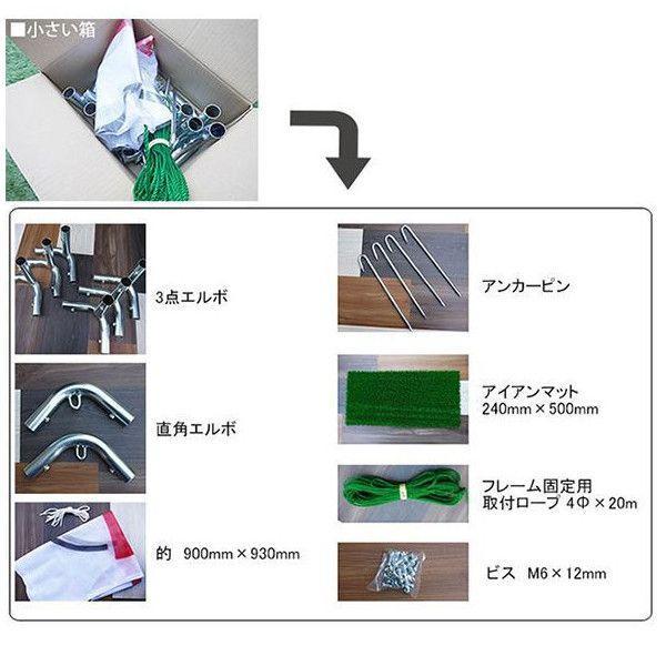 ゴルフ練習用ネット W2.5×D1.8×H2.5 総二重張り [直送品]|igogochi|06