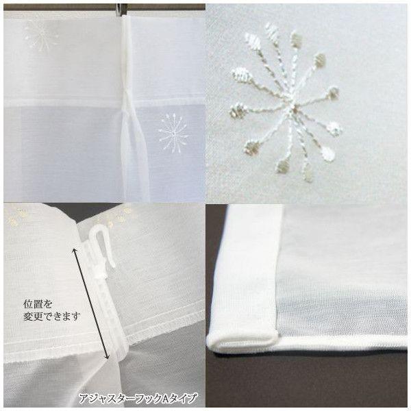 ボイルレースカーテン RH423はなび 巾100cm×丈133cm 巾150cm×丈176・198cm|igogochi|03
