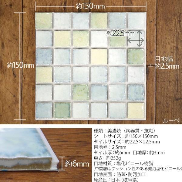 モザイクタイルシール デコレ ピュレ 1枚 北欧 カフェ タイル キッチン シール DIY 壁|igogochi|06