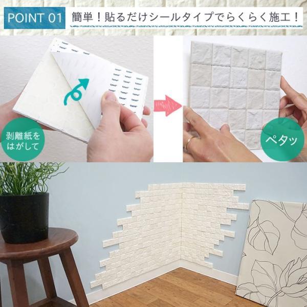 漆喰 タイル シール タイルシート ハルカラット 10枚セット 壁 DIY|igogochi|04