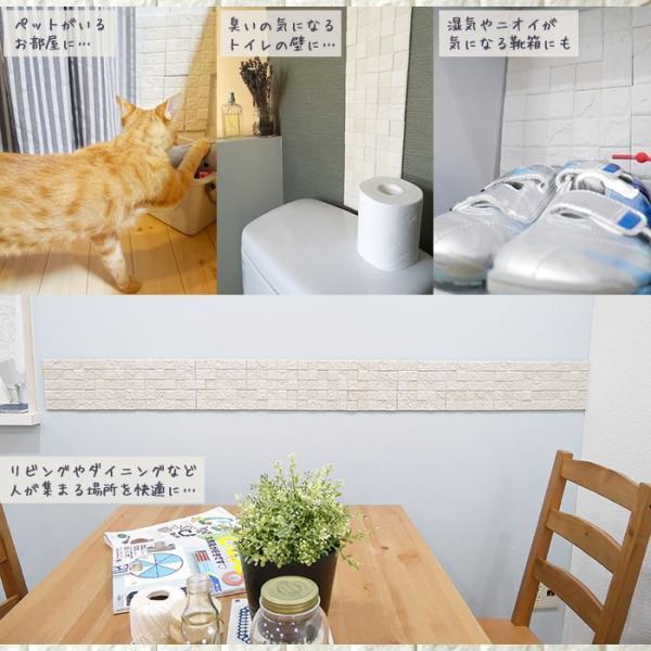 漆喰 タイル シール タイルシート ハルカラット 10枚セット 壁 DIY|igogochi|05