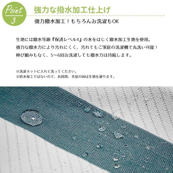 サンシェード 日よけシェード オーニング オシャレなストライプ柄 シエスタ オーダーサイズ 〜90cm×〜540cm|igogochi|05