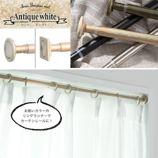 突っ張り棒 強力 つっぱり棒 小窓カーテンにおすすめおしゃれなアイアンテンションロッド クラシカSサイズ(46-76cm) ゴールド シルバー 黒 igogochi 08