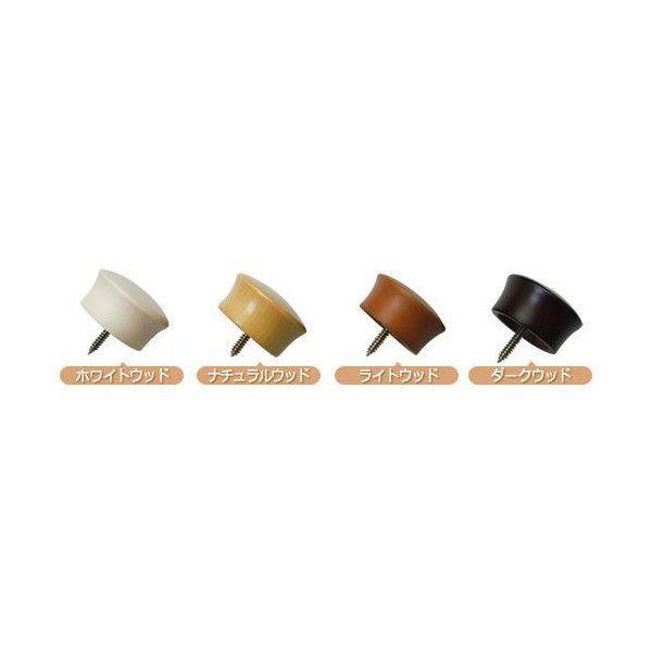 カーテンレール 木製カーテンレール 壁際用キャップ/1個 「ビヨルグ」「ナチュラ」専用|igogochi