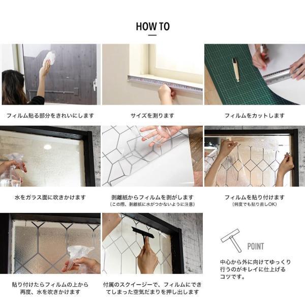 ステンドグラスシート 窓ガラスフィルム 目隠し ステンドグラス風シール メランジュ 有吉ゼミ ヒロミ 北欧 ECP|igogochi|11