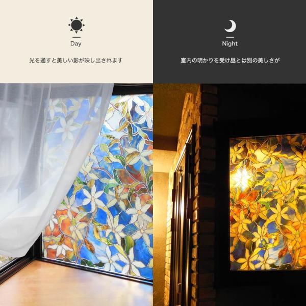 ステンドグラスシート 窓ガラスフィルム 目隠し ステンドグラス風シール メランジュ 有吉ゼミ ヒロミ 北欧 ECP|igogochi|06