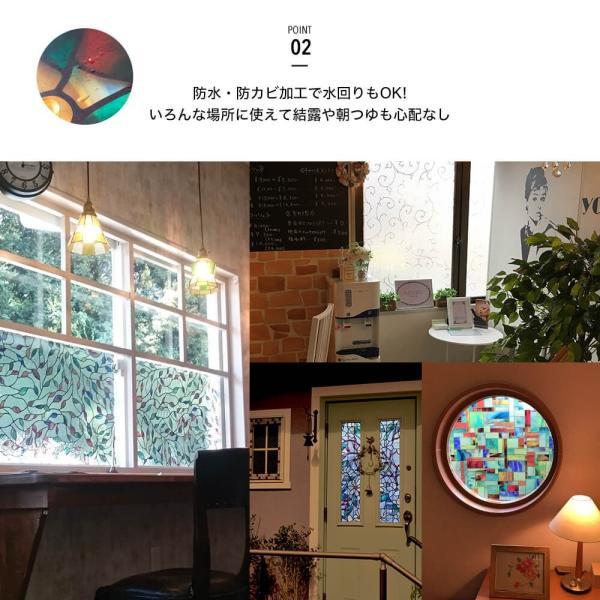 ステンドグラスシート 窓ガラスフィルム 目隠し ステンドグラス風シール メランジュ 有吉ゼミ ヒロミ 北欧 ECP|igogochi|07