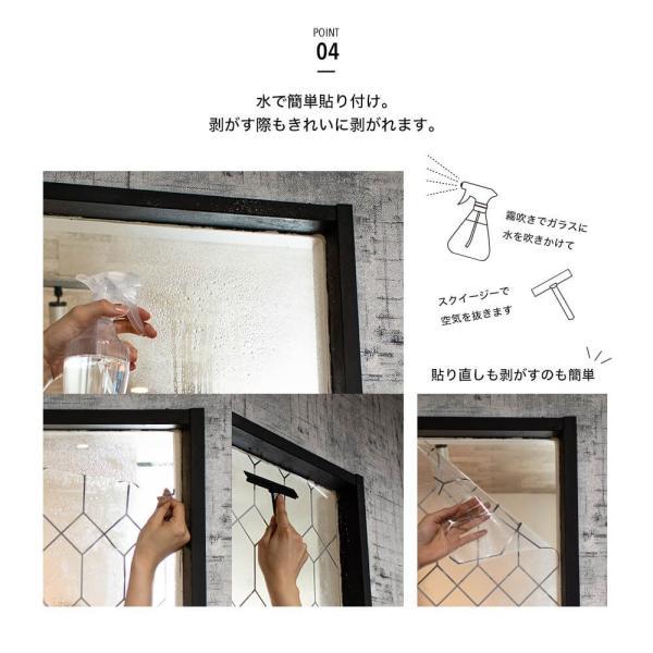 ステンドグラスシート 窓ガラスフィルム 目隠し ステンドグラス風シール メランジュ 有吉ゼミ ヒロミ 北欧 ECP|igogochi|09
