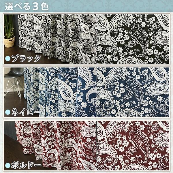 カーテン インポートカーテン ヨーロッパ デザイン柄 YH924ペイズリー サイズオーダー巾45〜100cm×丈101〜150cm 1枚|igogochi|02