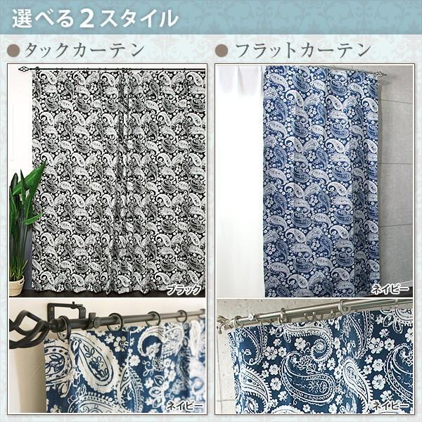 カーテン インポートカーテン ヨーロッパ デザイン柄 YH924ペイズリー サイズオーダー巾45〜100cm×丈101〜150cm 1枚|igogochi|03