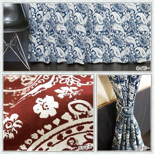 カーテン インポートカーテン ヨーロッパ デザイン柄 YH924ペイズリー サイズオーダー巾45〜100cm×丈101〜150cm 1枚|igogochi|04