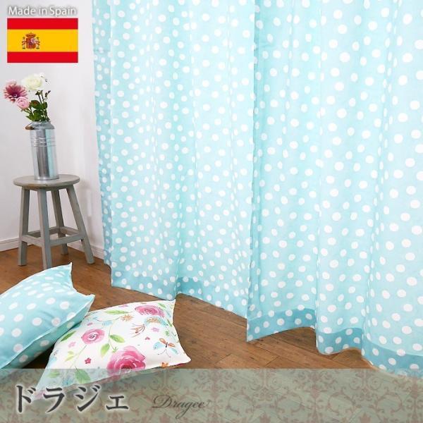カーテン インポートカーテン 水玉 ドット YH934ドラジェ 既製サイズ巾100cm×丈225cm 2枚組/巾150・200cm×丈225cm 1枚 OKC4