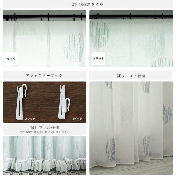 レースカーテン おしゃれ インポートカーテン サイズオーダー 幅50〜100cm 丈251〜300cm YH982 ニナ[1枚] igogochi 07