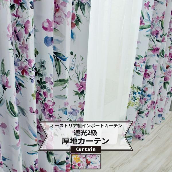 カーテン おしゃれ インポートカーテン 既製サイズ 幅100cm 丈は105cm 135cm 178cm 200cm 210cmの5サイズから選べる YH985 リンディ[2枚組]|igogochi