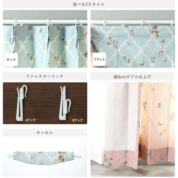 カーテン おしゃれ インポートカーテン サイズオーダー 幅50〜100cm 丈55〜150cm YH991 アンナ[1枚]|igogochi|07