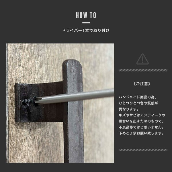 ヴィンテージ 鉄ドア 引き出し 抽斗 おしゃれ 取っ手 アイアンドアハンドル|igogochi|07