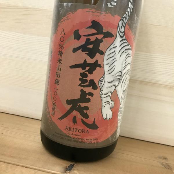 日本酒 高知 安芸虎 山田錦80%精米純米 1800ml (燗酒特集)|igossou-sakaya
