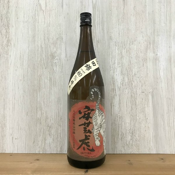 日本酒 高知 安芸虎 山田錦80%精米純米 1800ml (燗酒特集)|igossou-sakaya|02