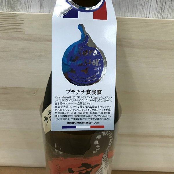 日本酒 高知 安芸虎 山田錦80%精米純米 1800ml (燗酒特集)|igossou-sakaya|03