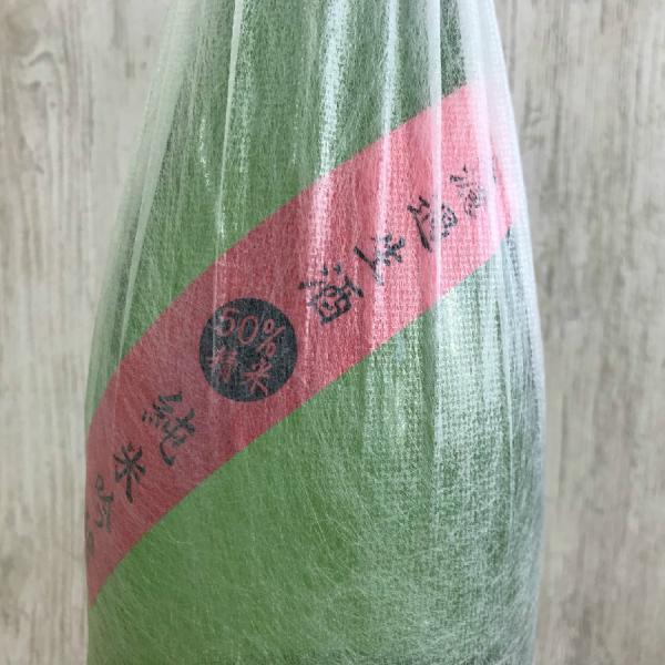 日本酒 高知 安芸虎 純米吟醸 吟の夢 無濾過生酒 1800ml (新特)父の日|igossou-sakaya|03