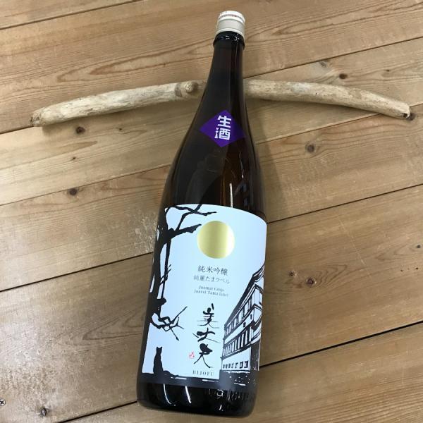 日本酒 高知 美丈夫 純米吟醸 純麗たまラベル しぼりたて生原酒 1800ml (新特)|igossou-sakaya