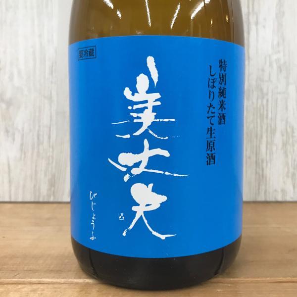 日本酒 高知 美丈夫 特別純米 しぼりたて生原酒 720ml (新特)|igossou-sakaya|01