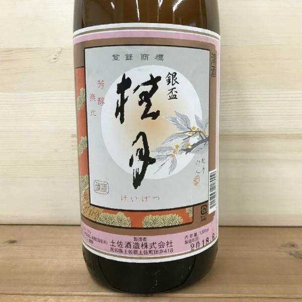 日本酒 高知 銀杯桂月 1800ml (燗酒特集)|igossou-sakaya