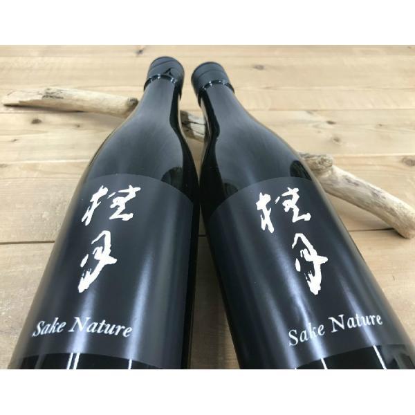 日本酒 高知 桂月 Sake Nature 720ml|igossou-sakaya|15