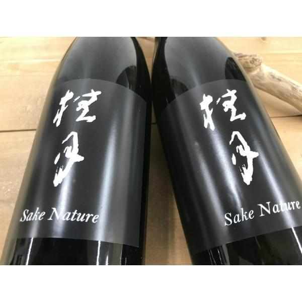 日本酒 高知 桂月 Sake Nature 720ml|igossou-sakaya|16