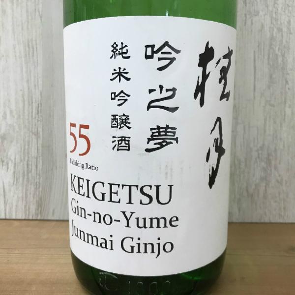 日本酒 高知 桂月 吟之夢 純米吟醸酒 55 1800ml|igossou-sakaya