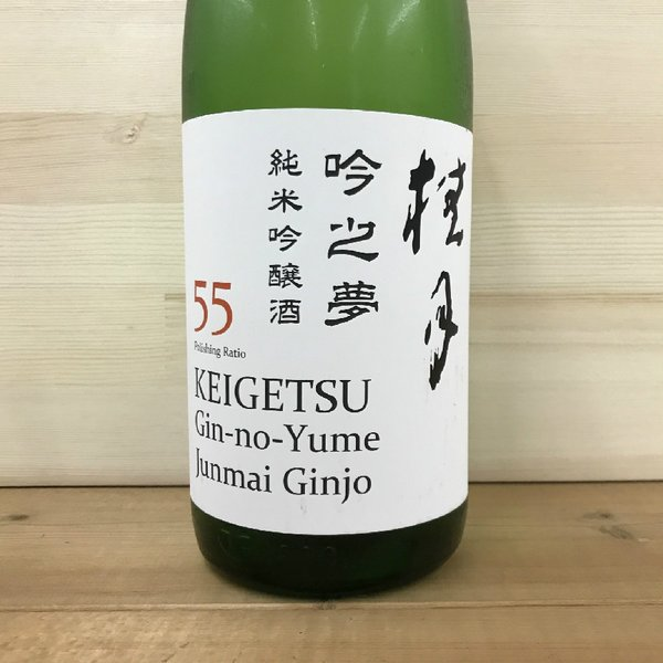 日本酒 高知 桂月 吟之夢 純米吟醸酒 55 1800ml|igossou-sakaya|02