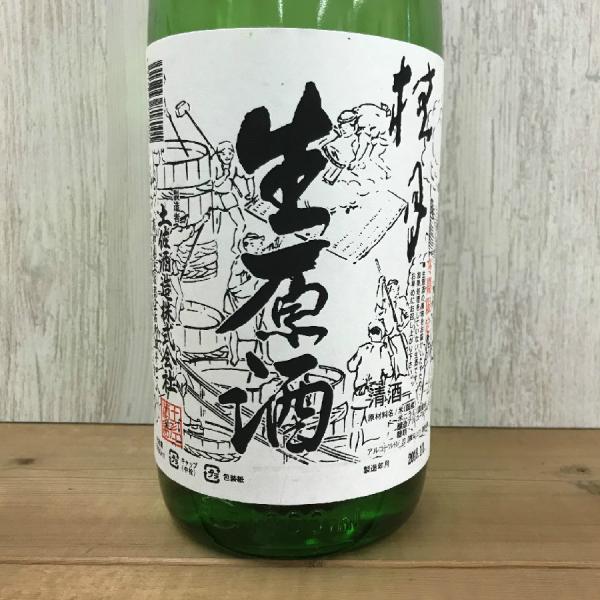 日本酒 高知桂月 冬期限定 蔵出し生原酒 1800ml (新特)|igossou-sakaya