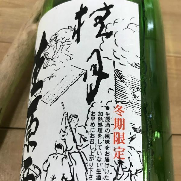 日本酒 高知桂月 冬期限定 蔵出し生原酒 1800ml (新特)|igossou-sakaya|03