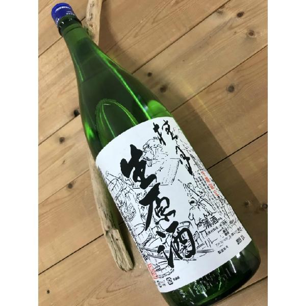 日本酒 高知桂月 冬期限定 蔵出し生原酒 1800ml (新特)|igossou-sakaya|04