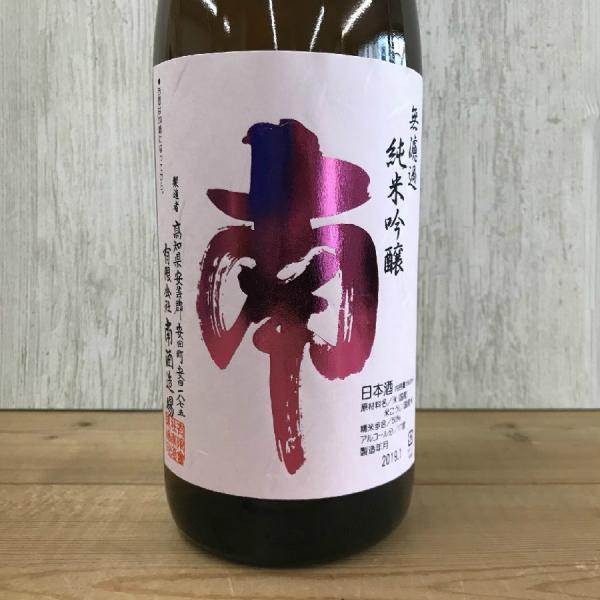 日本酒 高知 南 純米吟醸無濾過 生酒 出羽燦々 1800ml (新特 )|igossou-sakaya