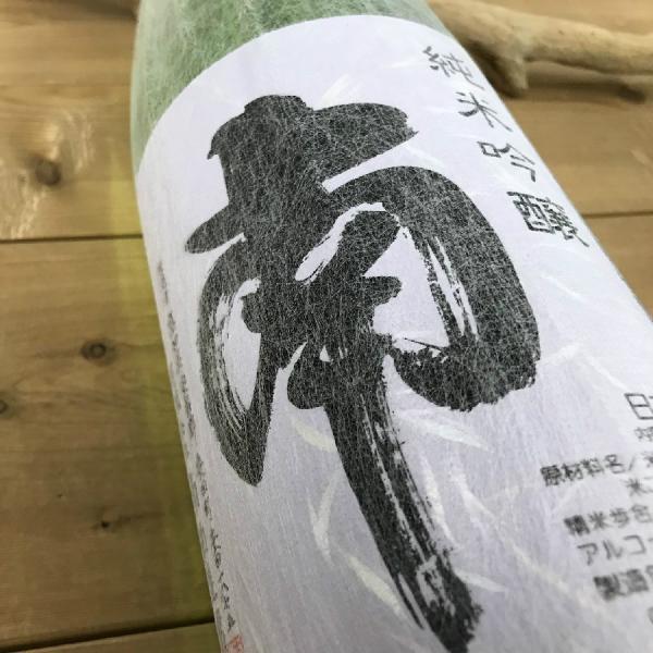 日本酒 高知 南 純米吟醸 1800ml  (お歳暮 冬ギフト お年賀)|igossou-sakaya