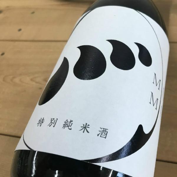 日本酒 高知 無手無冠 特別純米酒 720ml igossou-sakaya 08