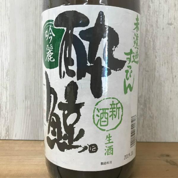 日本酒 高知 酔鯨 純米吟醸 吟麗 未濾過すっぴん 1800ml (新特 ) igossou-sakaya