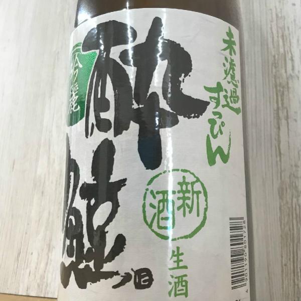 日本酒 高知 酔鯨 純米吟醸 吟麗 未濾過すっぴん 1800ml (新特 ) igossou-sakaya 02