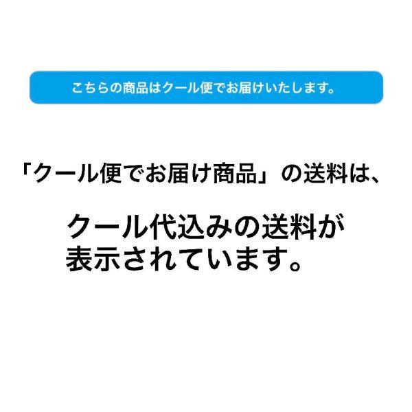 日本酒 高知 酔鯨 純米吟醸 吟麗 未濾過すっぴん 1800ml (新特 ) igossou-sakaya 07
