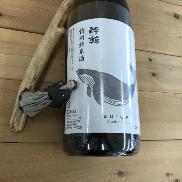 日本酒 高知 酔鯨 特別純米酒 1800ml (燗酒特集)|igossou-sakaya|04