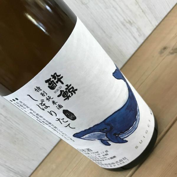 日本酒 高知 酔鯨 特別純米酒 しぼりたて生酒 720ml (SUIGEI) (Christmas・パーティー・女子会)(新特)|igossou-sakaya