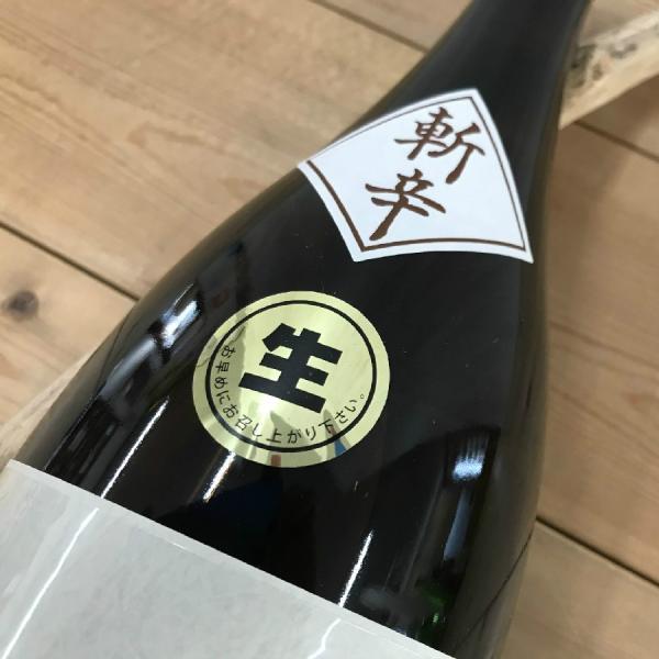 日本酒 高知 土佐しらぎく 特別純米 斬辛 生 1800ml (新特 )|igossou-sakaya|06
