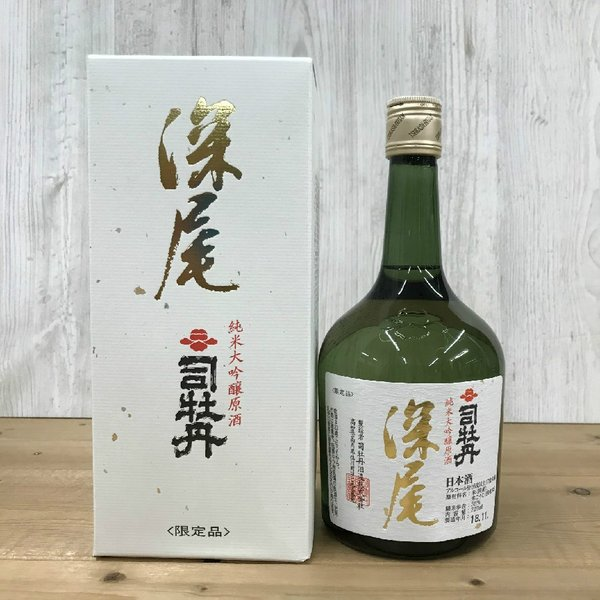 日本酒 高知 司牡丹 純米大吟醸原酒 深尾 720ml (お歳暮 冬ギフト お年賀)|igossou-sakaya