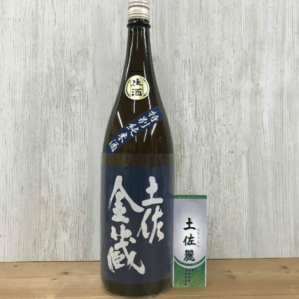 日本酒 高知 豊能梅 土佐金蔵 特別純米 生酒 (土佐麗 ーとさうららー )1800ml  (とさうらら )|igossou-sakaya|02