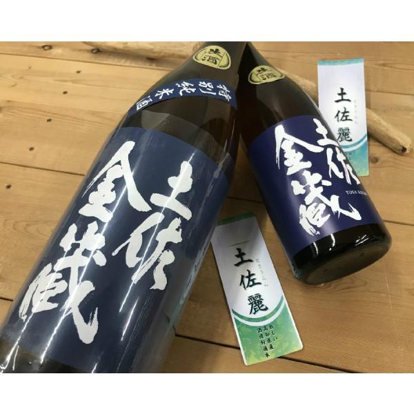 日本酒 高知 豊能梅 土佐金蔵 特別純米 生酒 (土佐麗 ーとさうららー )1800ml  (とさうらら )|igossou-sakaya|11