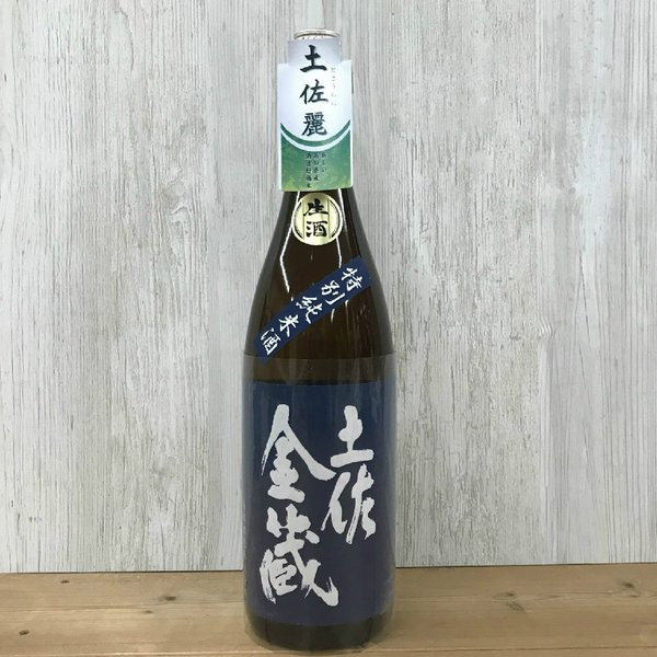 日本酒 高知 豊能梅 土佐金蔵 特別純米 生酒 (土佐麗 ーとさうららー )1800ml  (とさうらら )|igossou-sakaya|03