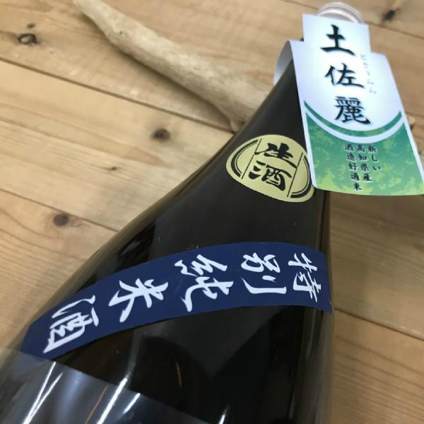 日本酒 高知 豊能梅 土佐金蔵 特別純米 生酒 (土佐麗 ーとさうららー )1800ml  (とさうらら )|igossou-sakaya|06